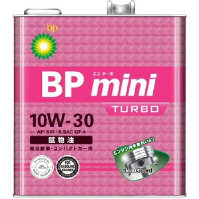 ビーピー BP ミニターボ 10W30 SM 3L ガソリン車用オイル