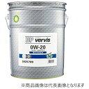 バービス BP ビーピー Vervis ブブン0W20 キュート SN 20L SN/GF5 0W20