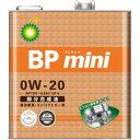 ビーピー BP ミニキュート 0W20 SN GF5 3L ガソリン車用オイル