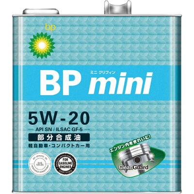 ビーピー BP ミニグリフィン5W20SN GF5 3L ガソリン車用オイル