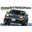 1/24 インチアップシリーズ No.117 三菱スタリオン GSR プラモデル フジミ模型
