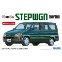 1/24 インチアップシリーズ No.58 ステップワゴン Gタイプ '96 2WD/4WD 窓枠マスキングシール付 プラモデル フジミ模型