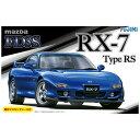 1/24 インチアップシリーズ No.36 マツダ FD3S RX-7 Type RS 窓枠マスキングシール付 プラモデル フジミ模型