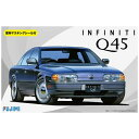 1/24 インチアップシリーズ No.146 インフィニティQ45 プラモデル フジミ模型