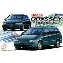フジミ 1/24 ホンダ オデッセイ'95 Lタイプ 4WD Sタイプ インチアップシリーズ No.255 ID-255