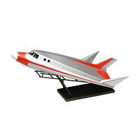 特撮シリーズ No.1 ウルトラマン 1/72 小型ビートル 三角ビートル プラモデル フジミ模型