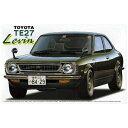 フジミ模型 1/24 インチアップシリーズ No.53 TE27レビン'72