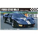 1/24 リアルスポーツカーシリーズ No.16 フォードGT40 Mk-II'66 ル・マン 優勝車 プラモデル フジミ模型