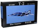 1/48 日本の戦闘機シリーズSPOT No.4 航空自衛隊 T-2 ブルーインパルス プラモデル フジミ模型