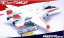 フジミ模型 1/72 飛行機シリーズSPOT 飛SP F-14D スーパートムキャット 米海軍