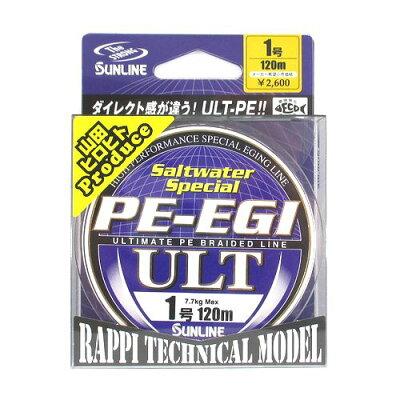 PEエギ ULT 1号