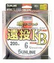 サンライン(SUNLINE) 磯スペシャル 遠投K.B. 200m 6号 パールファイヤーオレンジ