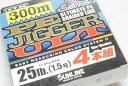 サンライン ソルティメイト PEジガーULT 300m 1.5号 25lb