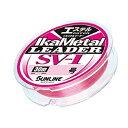 サンライン ika metal leader イカメタルリーダー sv-i   2.5号