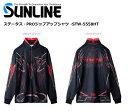 サンライン ステータスPROジップアップシャツ STW-5558HT LL
