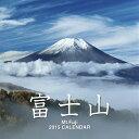 Mt.Fuji 2015年カレンダー