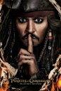 パイレーツオブカリビアン 最後の海賊/シークレット ポスター