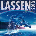 トライエックス ラッセン 2018 カレンダー アート 海風景 平成30年