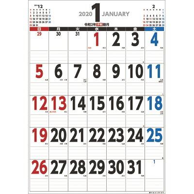 ジャンボ スケジュール B2タテ型 / 2020年カレンダー
