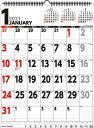 カレンダー 2021年 壁掛け スケジュール タテ型 トライエックス シンプル 実用 書き込み 令和3年 暦