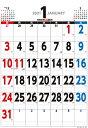 カレンダー 2021 壁掛け ジャンボ スケジュール B2タテ型 トライエックス シンプル 実用 書き込み 令和3年 暦