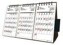 カレンダー 2021年 卓上 3か月スケジュール トライエックス シンプル 実用 書き込み 令和3年 暦