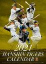 阪神タイガース / 2021年カレンダー