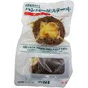 成城石井 ハンバーグ チーズ 138g
