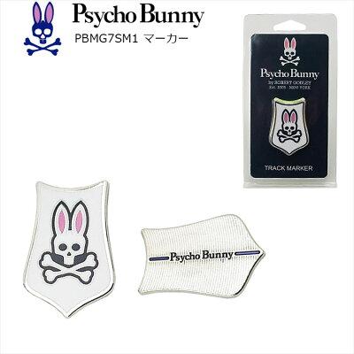 サイコバニー マーカー PBMG7SM1 2017モデル Psycho Bunny