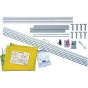 DAIKEN/ダイケン ゴミ集積場用クリーンストッカーネットタイプ 間口2000奥行1200 CKA2012