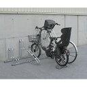 ダイケン 自転車ラック サイクルスタンド CS-G5A 5台用