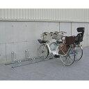 ダイケン 自転車ラック サイクルスタンド CS-GL5 5台用