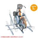 ダイケン 自転車ラック サイクルスタンド KS-F285B 5台用