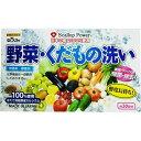 野菜・くだもの洗い 1.2g×30包