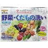 野菜・くだもの洗い 1.2g×90包