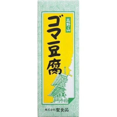 高野山ごま豆腐 チューブ入り(140g)