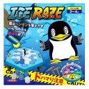 アイス レイジ ICE RAZE クラッシュアイスゲーム アクション テーブルゲーム パーティー
