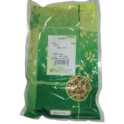 堀江生薬 カンゾウ 甘草 切 500g
