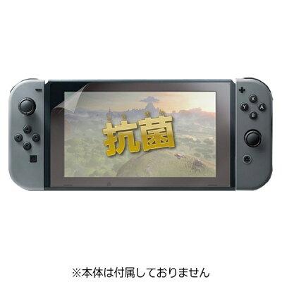 Nintendo Switch専用 液晶保護フィルム EX マックスゲームズ