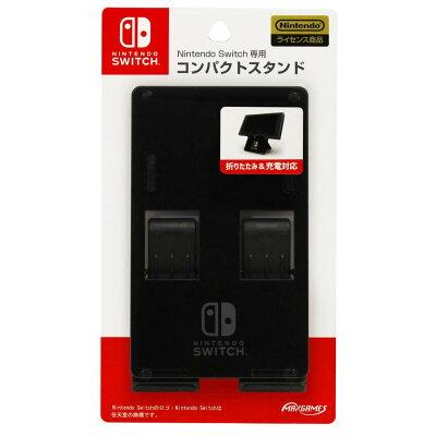 Nintendo Switch専用 コンパクトスタンド マックスゲームズ