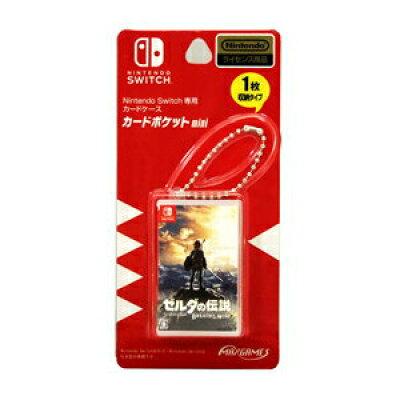 Nintendo Switch専用カードポケットmini ゼルダの伝説 マックスゲームズ