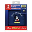 Nintendo Switch専用カードポケット24 ミッキーマウス マックスゲームズ/PGA