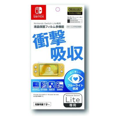 Nintendo Switch Lite専用 液晶保護フィルム 多機能 マックスゲームズ