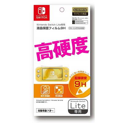 Nintendo Switch Lite専用 液晶保護フィルム 9H マックスゲームズ