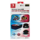 Nintendo Switch専用 スマートポーチ ACアダプター収納 伝説のポケモン マックスゲームズ HACP-06DP