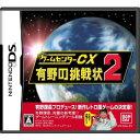 バンダイ ゲームセンターCX 有野の挑戦状2