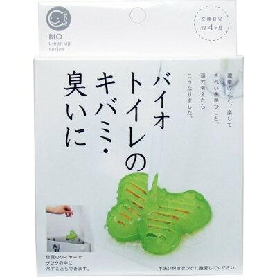 バイオ トイレのキバミ・臭いに(1コ入)