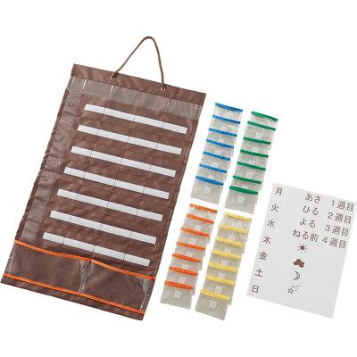 コジット COGIT 入れやすくて出しやすいお薬カレンダー