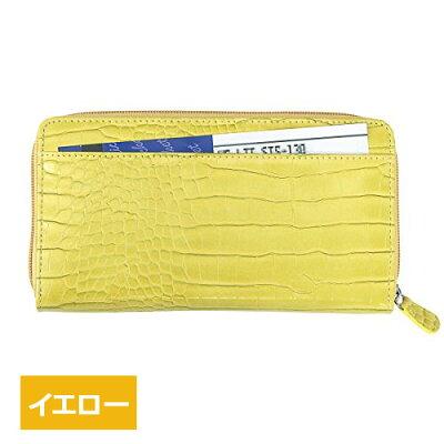 コジット(COGIT) 36カードたっぷり仕分け財布(イエロー/ワンサイズ)