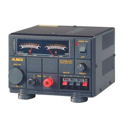 ALINCO DM-320MV 直流安定化電源 17A